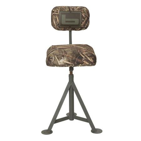 BANDED TRIPOD BLIND STOOL