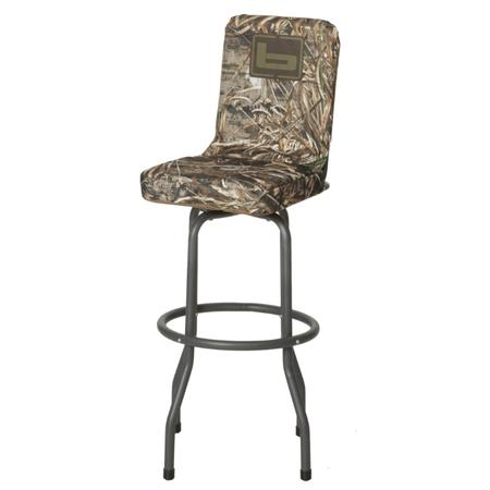 BANDED HI-TOP BLIND CHAIR