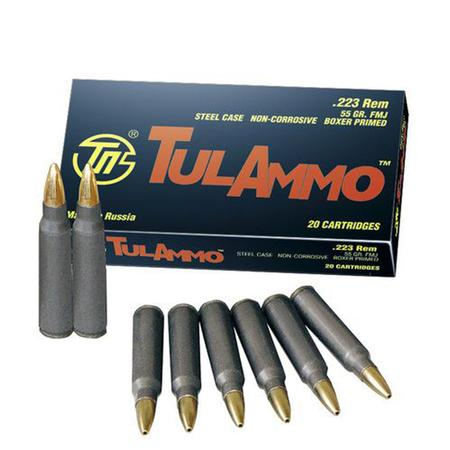 TULA RIFLE AMMUNITION