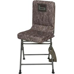 BANDED SWIVEL BLIND CHAIR BOTTOMLAND
