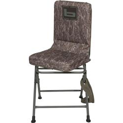 BANDED SWIVEL BLIND CHAIR MAX5